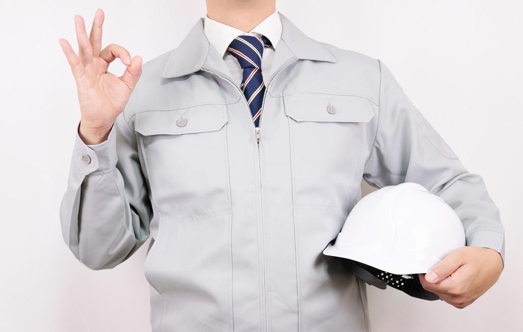 きみも電気工事のスペシャリストになれる!!
